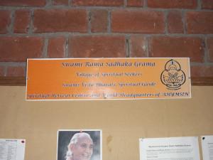 swami-rama