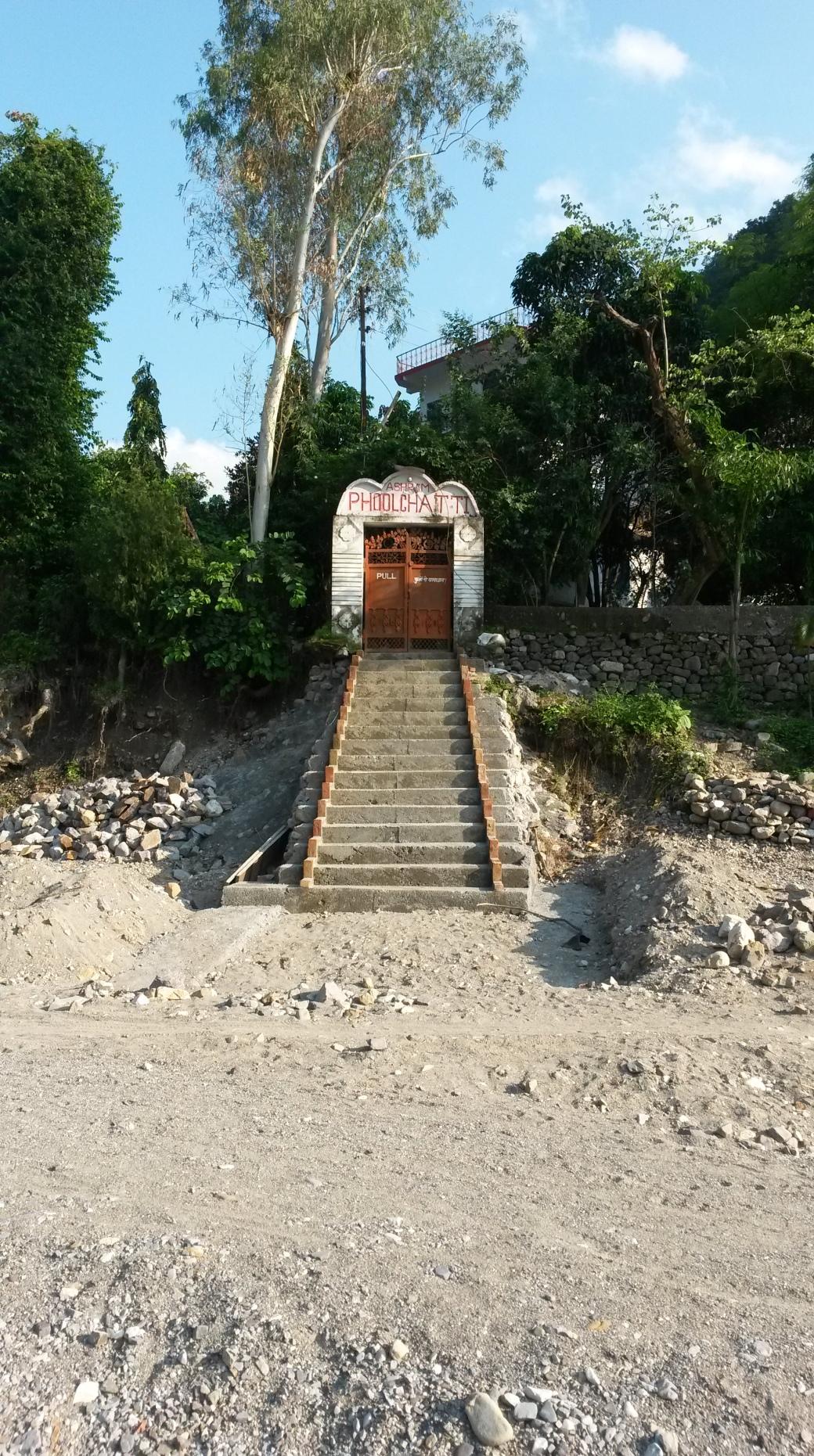 ma-ganga-entrance
